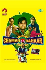 Chaman Bahar (2020) Hindi 720p NF WEBRip ⭐800 MB⭐ DD- 5.1 ESub x264 - Shadow (BonsaiHD)