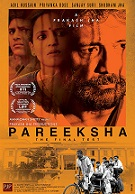 Pareeksha (2020) Hindi 720p Zee5 WEB-DL ⭐860 MB⭐ ESub 2CH x264 - Shadow (BonsaiHD)